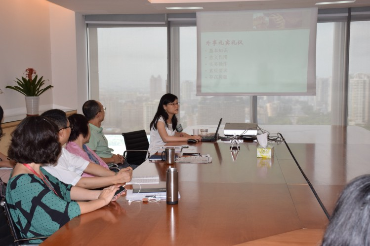 A Training class on Foreign Etiquette conducted by  CCPIT Guangzhou