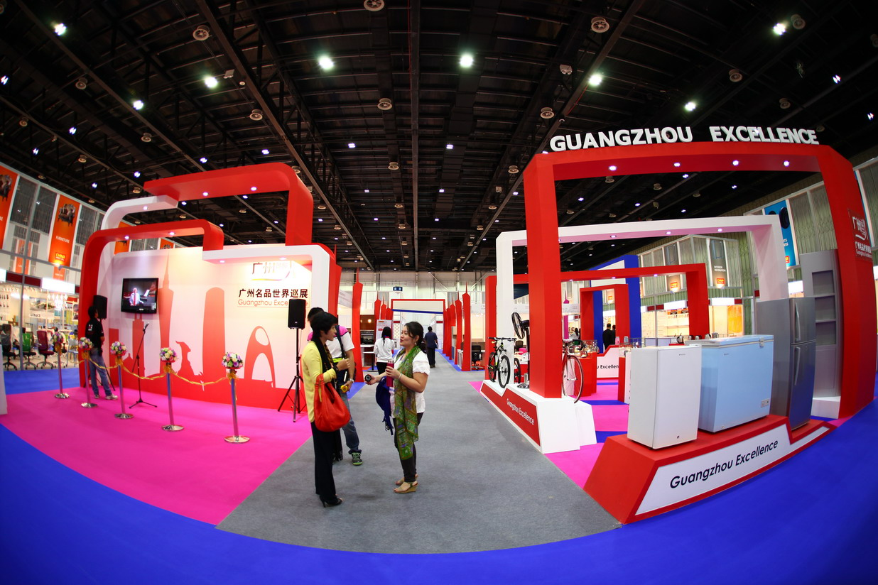"""Guangzhou Excellence ·World Touring"" aiming at the oversea market"